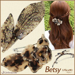 べっこう(バレッタ) [楽天ランキング1位]【Marble Marbleバレッタ】ベツィー[べっ甲風 アニマル柄 アセテート アセチ ヘアアクセサリー 髪飾り 簡単ヘアアレンジ まとめ髪 髪型 マーブルマーブル ]