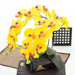 陶器 送料無料めでたい富士山柄陶器鉢「胡蝶蘭2本立」アートフラワー消臭抗菌「テルクリン」「光触媒」選択可高さ40cm×幅40cm×奥行28cm※ギフトラッピング希望とご記入下さい。(無料)