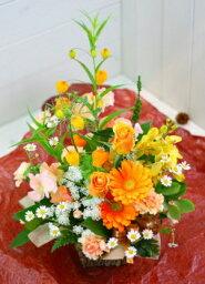 オレンジ 卒業 送別 にも プレゼント おまかせ 黄色オレンジ系フラワーアレンジメン 花 人気ランキング 花ギフト 花束 結婚記念日 (就任 送別 誕生日 などにも) バラ 還暦 80