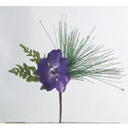 バンダ 【造花】アスカ/アレンジピック(バンダ) #009P ブル−パ−プル/A-75185【02】《 造花 コチョウラン》
