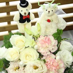 ブライダル 【生花アレンジメント】ウエディングベア【結婚祝いの贈り物|結婚式|ウェディング|ブライダルシーン|ウェルカムフラワー(受付のお花)|結婚記念日|サプライズプレゼント】【あす楽対応/送料無料】