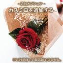 1本 カスミ草1本追加 プリザーブドフラワー 1輪のバラ に追加するオプション これ単体での発送はできません かすみ草 誕生日プレゼント/お祝/花ギフト/花宅配/プレゼント/