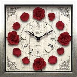 芝生 時計 掛け時計 送料無料ディスプレイクロック/Classique Rose/Wine Red結婚祝い インテリア 【楽ギフ_包装】