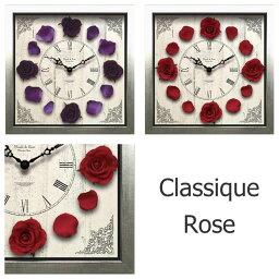芝生 時計 掛け時計ディスプレイクロック/Classique Rose結婚祝い インテリア 【楽ギフ_包装】