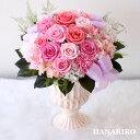 プリザーブドフラワー(陶器) 【さくら】 プリザーブドフラワー お祝い 結婚記念日 還暦祝い お見舞い 開店祝い ピンク 誕生日祝い ギフト 送料無料 プレゼント 花 贈り物 ブリザードフラワ− お花 プリザ