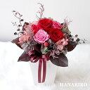 プリザーブドフラワー(陶器) あす楽12時まで受付中【スイートルージュ】 プリザーブドフラワー お祝い 結婚記念日 退職祝い 還暦祝い その他記念日 開業祝い 法人 赤 誕生日祝い ギフト 送料無料 プレゼント 花 贈り物 ブリザードフラワ− お花 プリザ