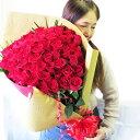 60本の赤いバラ 還暦祝い 母 プレゼント 還暦祝いの女性 還暦祝い バラ60本 女性 おしゃれ バラ花束