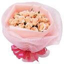 バラの花束ギフト 花束 バラ花束 花 誕生日 バラの花束 薔薇花束 誕生日プレゼント花