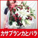 60本の赤いバラ 花束/バラ/カサブランカ/誕生日/送料無料/花/開店祝い