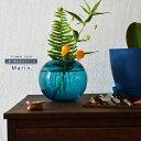 花瓶 フラワーベース 青 ブルー ガラス 北欧 丸Mサイズ:約12cm丸×11cm(口径:5.5cm) クリアブルー花瓶 フラワーベース ガラス カラー おしゃれ カラーガラス 色 綺麗 シンプル 珍しい 円形 丸型 ボウル型 ボール型【6902b】Marin