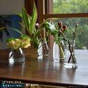 花瓶 フラワーベース 北欧 ガラス 一輪挿し かわいい クリアグラス【2021年モデル】Sサイズ クリア 4種類花瓶 フラワーベース ガラス ダイニング おしゃれ ミニ 人気 シンプル デザイン 小さいMignon ミニヨン