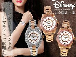 ディズニー 【送料無料】Disney ディズニー ミッキー 時計 腕時計 レディース 自動巻き スワロフスキー 隠れミッキー MICKEY MOUSE ステンレス 限 人気 激安 プレゼント ギフト WATCH うでどけい とけい【腕時計】【レディース】【Disney/ディズニー】