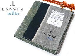形態安定ハンカチーフ *[1]ハンカチ ランバン オン ブルー[LANVIN en Bleu] グリーン&グリーン 形態安定加工 綿100% 日本製 48cm メンズ Θ♪♪
