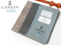 形態安定ハンカチーフ *[3]ハンカチ ランバン オン ブルー[LANVIN en Bleu] ベージュ&ブルー 形態安定加工 綿100% 日本製 48cm メンズ Θ♪♪