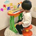1年保証 ピアノ おもちゃ キーボード キッズ キーボードセット 椅子 チェア いす 付き マイク 録音 再生 機能付き 楽器 鍵盤 音楽 楽器玩具 知育玩具 おもちゃ 子供 子ども 遊び 男の子 女の子 ギフト対応可 ●[送料無料][あす楽]