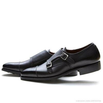 UNION IMPERIAL ユニオン・インペリアル プレステージ U1942 BLACK 黒 内羽根 ドレスシューズ ストレートチップ ダブルモンクストラップ ダイナイトソール メンズ 紳士靴 ビジネスシューズ 本革 革靴 靴 日本製【送料無料】