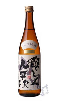 醸し人九平次 純米大吟醸 山田錦50 720ml 日本酒 萬乗醸造 愛知県
