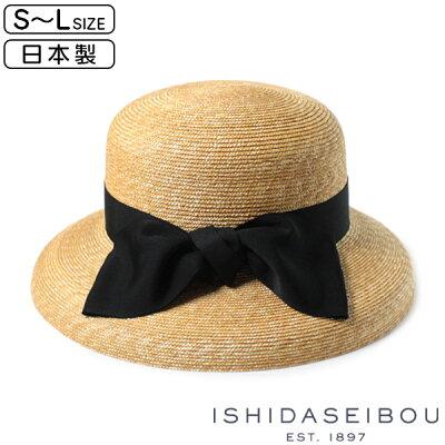 送料無料 石田製帽 極細麦 ストローハット カサブランカ Sサイズ〜Lサイズ 日本製 麦わら帽子 上質 高級 極上 クラシック つば広ハット つば広帽子 ストローハット 紫外線対策 UVケア 日よけ レディース 女性 婦人 DAY STROWS+ 春夏 No.1 A01-001 13265963 帽子