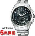 シチズン アテッサ 腕時計(メンズ) 【 クーポンでさらに2000円off 】 ソーラー電波時計 シチズン エコドライブ アテッサ スーパーチタニウム ワールドタイム 電波時計 クロノグラフ AT8040-57E CITIZEN ATTESA