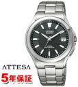 シチズン アテッサ 腕時計(メンズ) アテッサ シチズン エコドライブ ソーラー 腕時計 ATTESA CITIZEN ATD53-2841