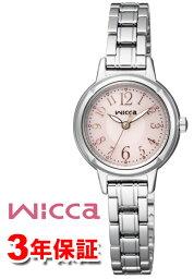 シチズン ウィッカ 腕時計(レディース) シチズン ウィッカ KH9-914-91 CITIZEN WICCA ソーラー