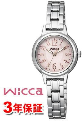 クーポン利用で2000円off シチズン ウィッカ ソーラーテック wicca レディース ソーラー 腕時計 KH9-914-91