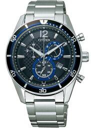 シチズン クロノグラフ 腕時計(メンズ) 【 2000円 割引クーポン配布中 】 シチズン エコドライブ クロノグラフ 腕時計 メンズ VO10-6741F