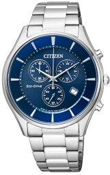 シチズン クロノグラフ 腕時計(メンズ) 【 カード決済でさらにポイント5%還元 】 シチズン エコドライブ クロノグラフ 薄型 スリム 腕時計 メンズ AT2360-59L