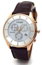 シチズン クロノグラフ 腕時計(メンズ) 【 カード決済でさらにポイント5%還元 】 シチズン エコドライブ クロノグラフ 薄型 スリム 腕時計 メンズ AT2362-02A