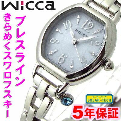 シチズン ウィッカ ソーラーテック wicca チャーム付 レディース ソーラー 腕時計 KP2-515-11