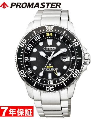 プロマスター シチズン エコドライブ ソーラー チタン ダイバーズウォッチ GMT 200M潜水用防水 メンズ 腕時計 ブラック CITIZEN PROMASTER MARINE BJ7110-89E