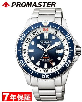 [7月下旬入荷予定] プロマスター シチズン エコドライブ ソーラー チタン ダイバーズウォッチ GMT 200M潜水用防水 メンズ 腕時計 ネイビー ブルー CITIZEN PROMASTER MARINE BJ7111-86L