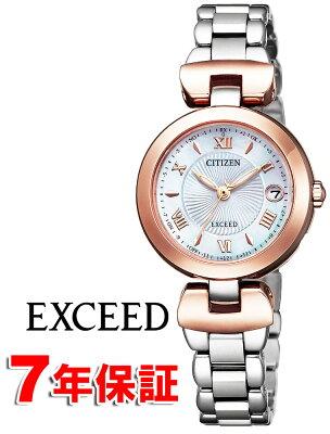 エクシード シチズン エコドライブ ハッピーフライト ワールドタイム 電波時計 軽い スーパーチタニウム サファイアガラス レディース腕時計 CITIZEN EXCEED ES9425-54A