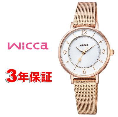 シチズン ウィッカ KP3-465-13 ソーラーテック CITIZEN WICCA レディース腕時計 ピンクゴールド