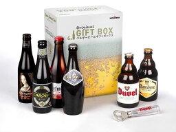 輸入ビールギフトセット ベルギービール飲み比べ6本ギフトセット BF6