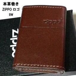 革 zippo ZIPPO 革巻き ライター ジッポ ロゴ ブラウン レザー 茶 シンプル 本牛革 かっこいい 皮 メンズ ギフト プレゼント