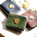 アタオ 財布 【ATAO】「ゆっくり、革を愛する幸せ」を教えてくれる、イタリアの手染めオーガニックレザーwaltz atena(ワルツ アテナ) 財布(三つ折り財布)アタオ 三つ折り財布 父の日【最短当日、最長翌営業日出荷】355-1139