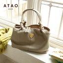 アタオ バッグ 【ATAO】iPadポケットを付けた小さく見える仕事バッグAndy(アンディ)A4バッグ