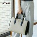 アタオ バッグ 【ATAO】(アタオ)プレゼン資料が出しやすい専用ポケットが付いたビジネストートバッグDolly(ドリー)A4バッグ
