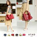 アタオ バッグ 【ATAO】堅牢なレザーを贅沢に使ったバッグ elvy(エルヴィ)A4バッグ【楽ギフ_包装】