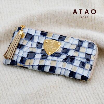【ATAO】長財布 レディース イタリアから届いたATAOのためのオリジナルレザーウォレットlimo vitro blue prism(リモヴィトロ ブループリズム)【4月25日頃出荷】