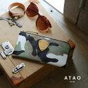 アタオ 長財布 レディース 【ATAO】しっとりと艶やかなイタリア製ハラコの長財布 ロングウォレットlimo camouflage(リモ カモフラージュ)迷彩柄 355-1114-85
