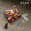 アタオ 財布 【ATAO】(アタオ)ステンドグラスのようなイタリア革の二つ折り財布(ウォレット)Meri vitro(メリヴィトロ)【3月15日頃出荷】  355-1118
