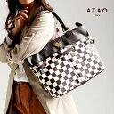 アタオ バッグ 【ATAO】使うほどにデニムのように味わい深くなるATAO定番市松帆布シリーズ●ichimatsuビッグトートnoldy(ノルディ)A4バッグ【3月11日頃出荷】