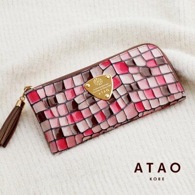【ATAO】長財布 レディース イタリアから届いたATAOのためのオリジナルレザーウォレットlimo vitro cherry(リモヴィトロ チェリー)