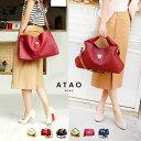 アタオ バッグ 【ATAO】堅牢なレザーを贅沢に使ったバッグ elvy(エルヴィ)A4バッグ アタオ 【楽ギフ_包装】