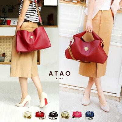 【ATAO】堅牢なレザーを贅沢に使ったバッグ elvy(エルヴィ)A4バッグ アタオ 【楽ギフ_包装】