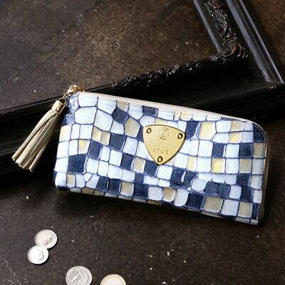 【ATAO】長財布 レディース イタリアから届いたATAOのためのオリジナルレザーウォレットlimo vitro blue prism(リモヴィトロ ブループリズム)【7月26日頃出荷】