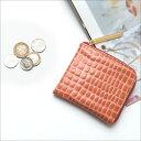 アタオ 財布 【ATAO】limoルアンハーフ(エナメルレザー)宝石のようにきらめくコンパクト財布 355-1105