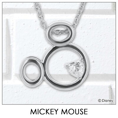 ディズニー ネックレス Disney ミッキーマウス シルバー ジュエリー レディース アクセサリー ペンダント ネックレス VPCDS20052 ミッキー 正規品【送料無料】【NH】【Disneyzone】【P05】【ギフト】